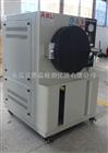 飽和型蒸汽壓測試儀,東莞廠家