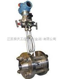 飽和蒸汽介質孔板流量計