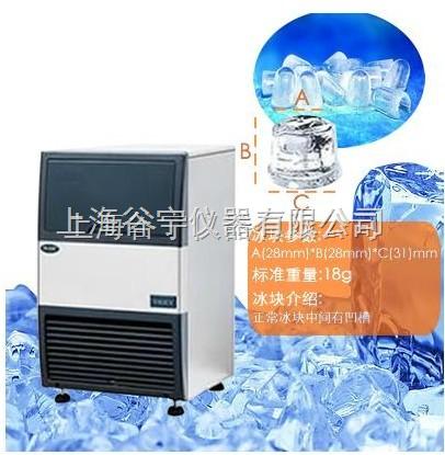 GN-33商用制冰机/制冰机价格/柱状制冰机