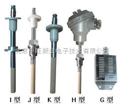 高温型 温度传感器 HT-127