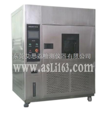 耐尘性试验机,耐水试验机