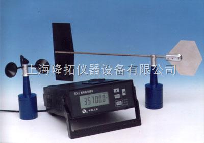 风向风速仪,电传式风向风速仪厂家, EN-2风向风速仪