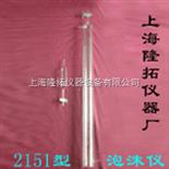 2151罗氏泡沫仪,2151罗氏泡沫仪,罗氏泡沫仪三件套