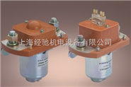 ZJ600S直流电磁接触器