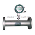 LSZD雙轉子流量計上海自動化儀表九廠