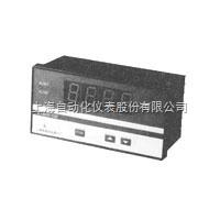 XTMA-1000A智能数字显示调节仪上海自动化仪表六厂