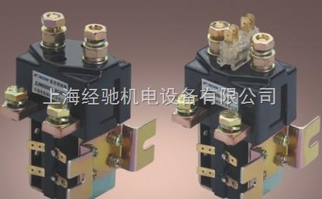ZJW200H直流电磁接触器