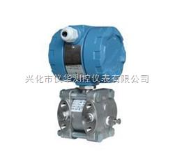 供應 HD1151LT電容式液位變送器