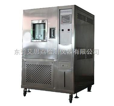 高精度恒温恒湿箱,小型恒温恒湿箱