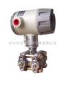 供应PY500H智能数字压力变送器 温度压力变送器