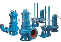 200QW400-7-15太平洋移动式潜水排污泵
