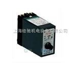 JJSB1-14A晶体管时间继电器,JJSB1-14AL晶体管时间继电器