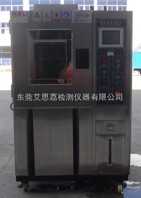 安徽热循环试验箱,温湿度交变实验