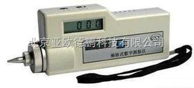 DP-VM9501-袖珍式数字测振仪/数字测振仪