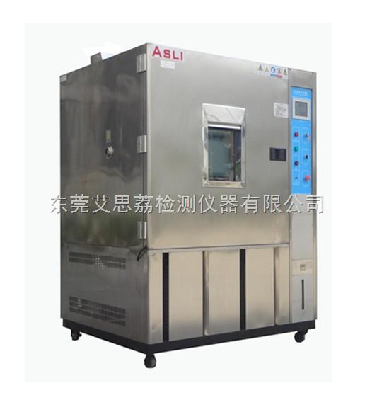 湿热试验机,高低温湿热试验箱