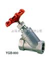 YGB-800不锈钢明杆截止阀