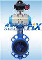 印染机专用气动碟阀 D671