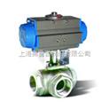 三通气动不锈钢球阀FP2010-343E3