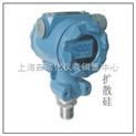 压力变送器 DBYG-5000/ST531