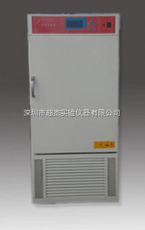 深圳KRC低溫培養箱使用說明\低溫恒溫試驗箱廠家\低溫培養箱產品資料
