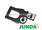 日本万用 MCL-800D日本万用 MCL-800D 钳形漏电电流表