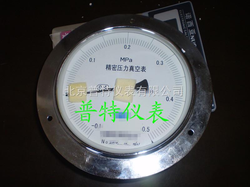 YB-150ZT轴向带边精密压力表,精密压力表厂家