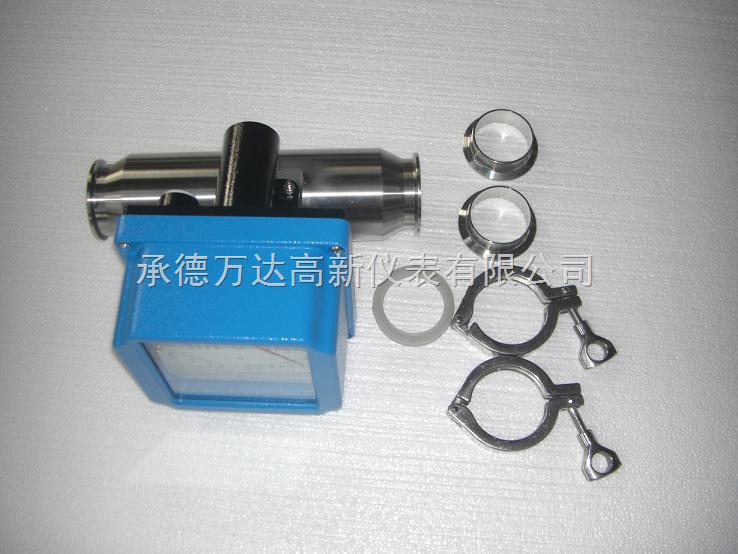 TF-衛生型金屬管轉子流量計生產廠