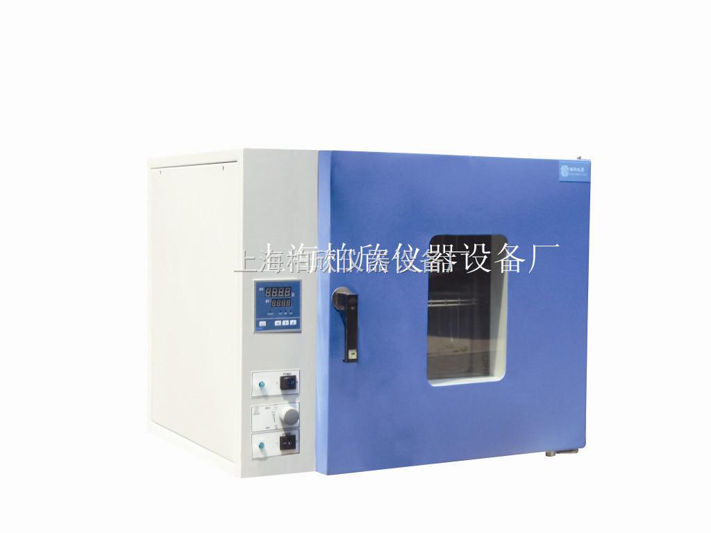 DHG-9203A-DHG-9203A臺式250度鼓風干燥箱 電熱恒溫箱 數顯干燥箱 上海老化箱