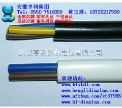 (舟山计算机电缆)(DJPVP22电缆规格)(北方化工)