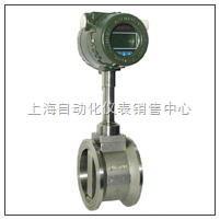 LUGB-220034BYD2N 渦街流量傳感器