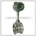 LUGB-220064BYD2N 渦街流量傳感器