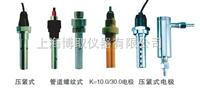 电导率电价格,电导电生产厂家