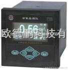 DP/CL-2030-在线余氯分析仪/检测仪 余氯分析仪 余氯检测仪