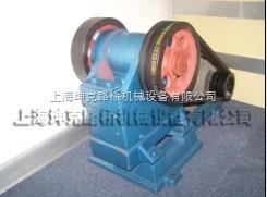 上海实验室颚式破碎机厂家