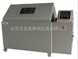 天津复合型盐雾试验箱环境设备试验机