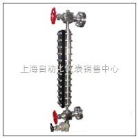 BXG系列高溫高壓玻璃板液位計