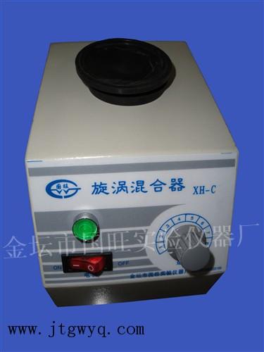 XH-C-漩渦混合器