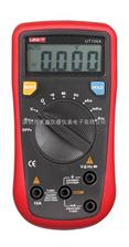 UT136A优利德自动量程数字万用表