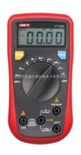 UT136C优利德自动量程数字万用表