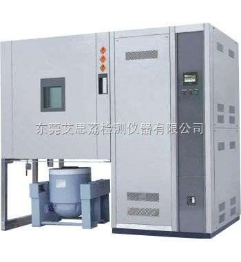 三槽式冷热冲击试验箱节能
