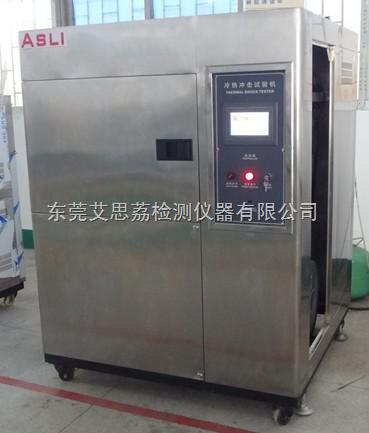 林州冷热冲击试验箱供应商