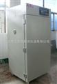 环境试验设备真空烤箱国内现货供应