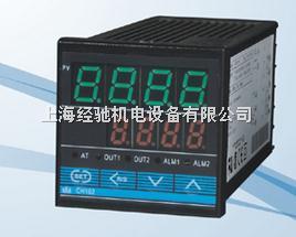 CH/CD系列多功能智能調節儀