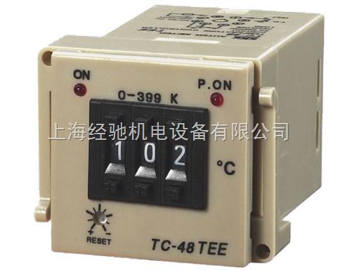 TC-48超級溫度調節儀