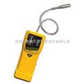 臺灣衡欣AZ7291 瓦斯測漏儀   氣體報警器
