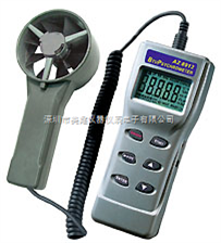 AZ8911/AZ8912中国台湾衡欣风速仪