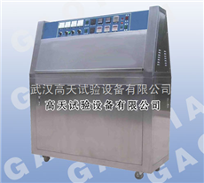 GT-ZH多功能紫外线耐候试验机