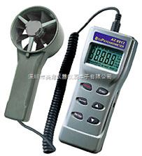中国台湾衡欣AZ8902 风速计  风温仪 湿度表 风量计(RS232)