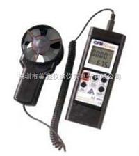 AZ8901中国台湾衡欣AZ8901风速计 风温同仪 风量计
