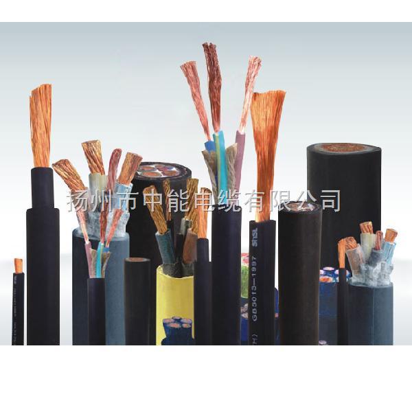 VV VV22电力电缆